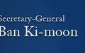Déclaration attribuable au porte-parole du Secrétaire général de l'ONU sur le Mali